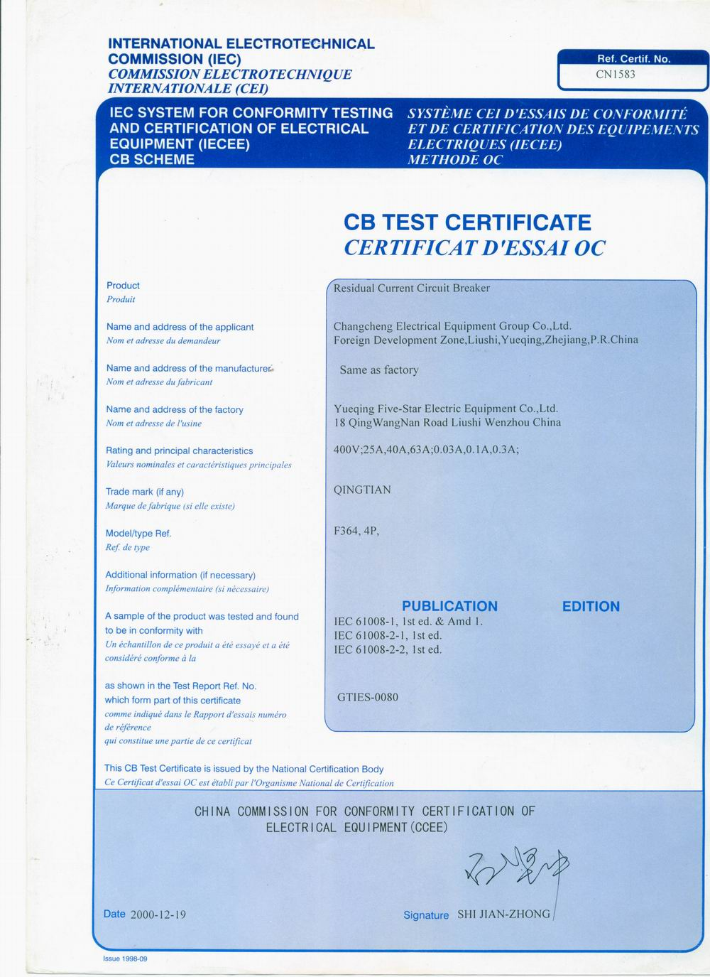 CB Certificates for F360 RCCB
