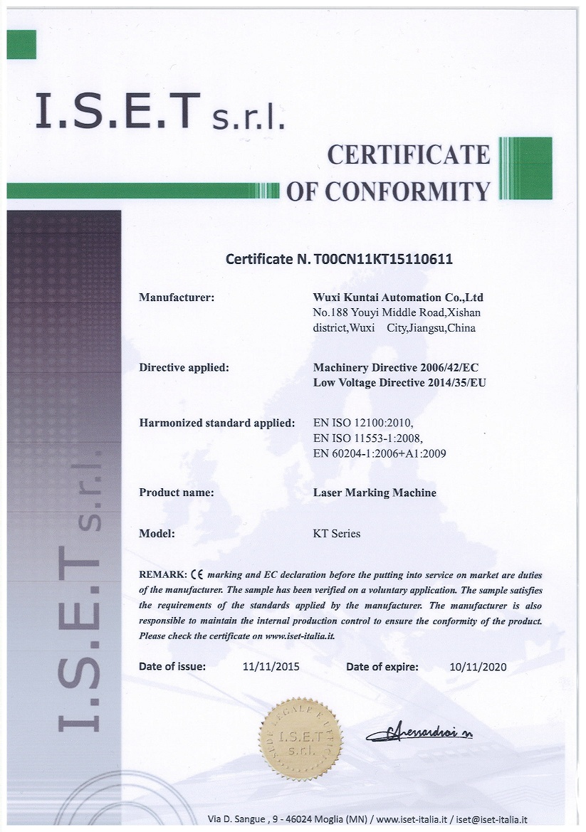 2016 upgrade new CE certificate for laser marking machine