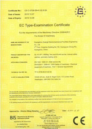 Lift CE Certificate