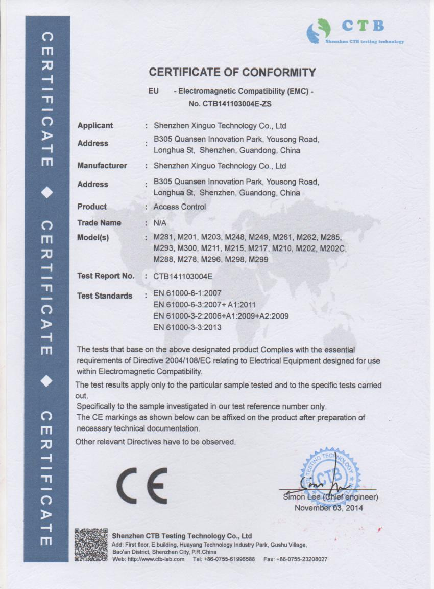 CE certificate of access control systems