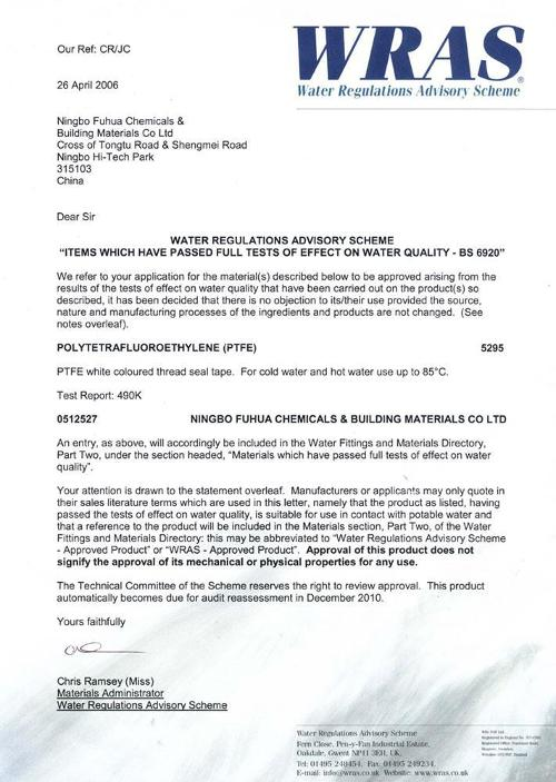 WRAS Certificate
