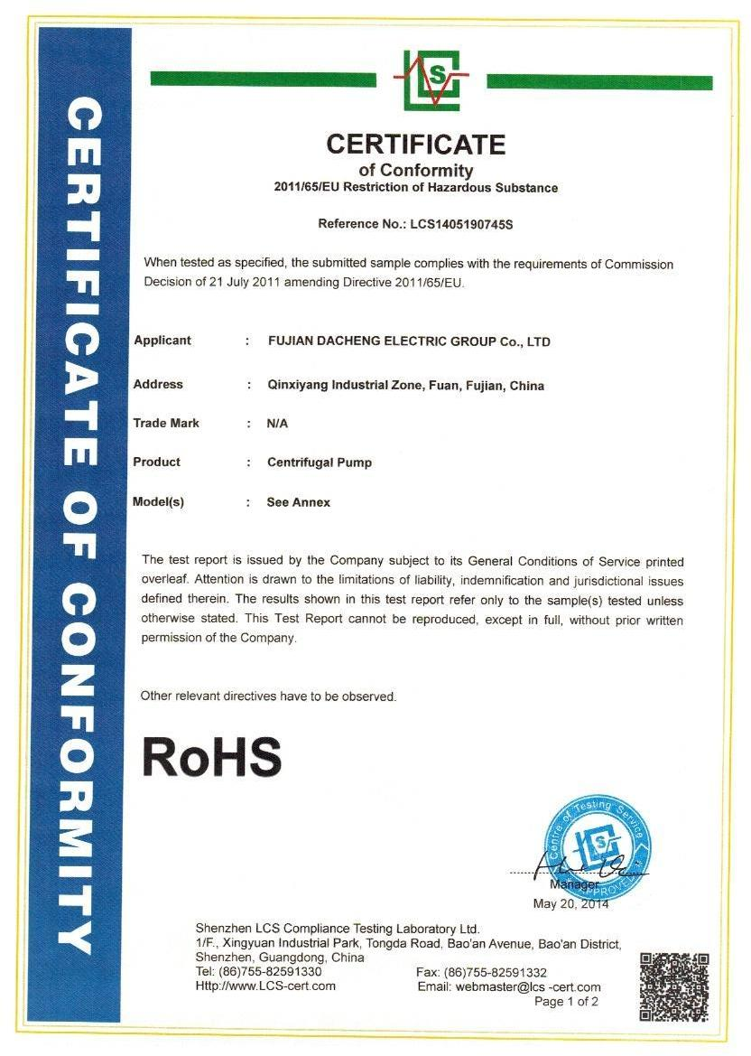 RoHS of Centrifugal Pump