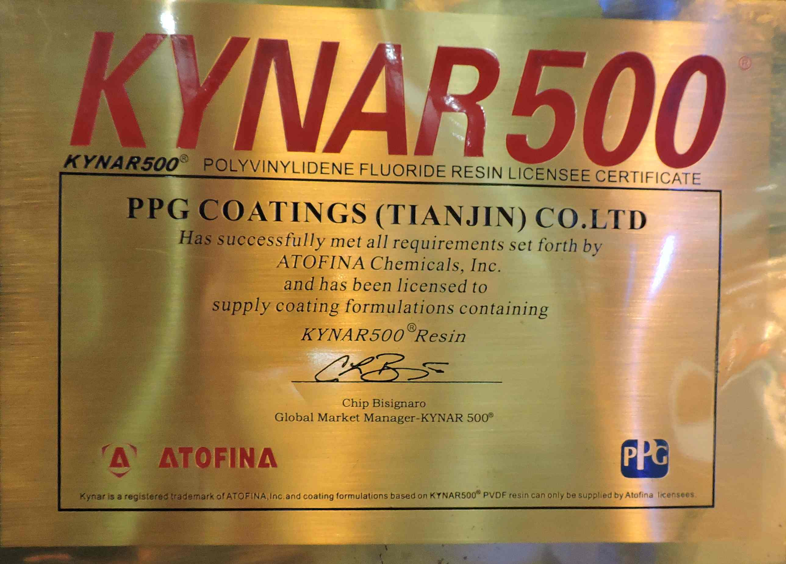 PPG Supplier certificate