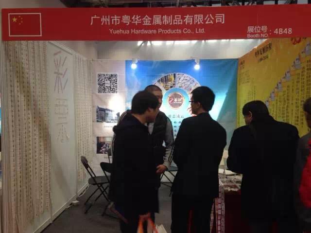 2015 China International Trade Fair for rides