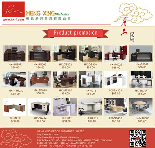 Bottom price office desk,meeting table