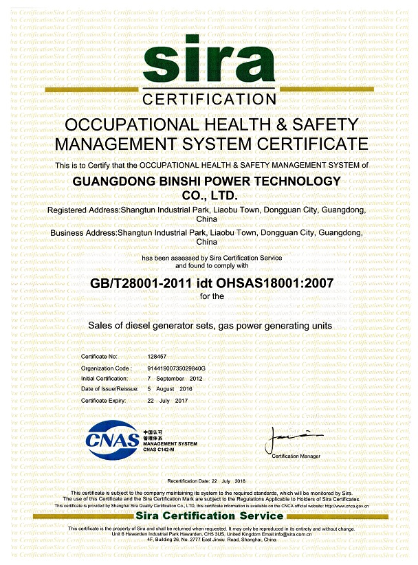 Occupational Health & Safety Management System Certificate