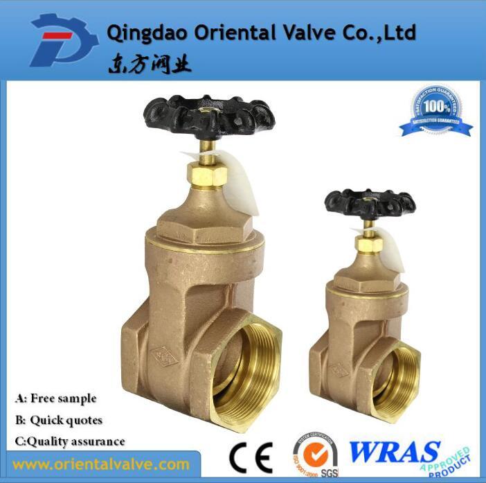High quality forged brass gas stop valve gate valve