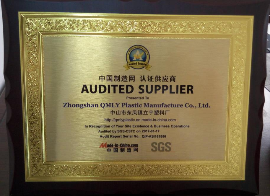 Audited Supplier Zhongshan QMLY Plastic Manufacturer Co.,Ltd