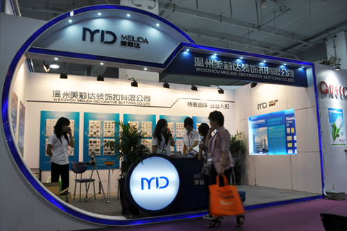 Exhibition of Shoes Accessories in Guangzhou, China
