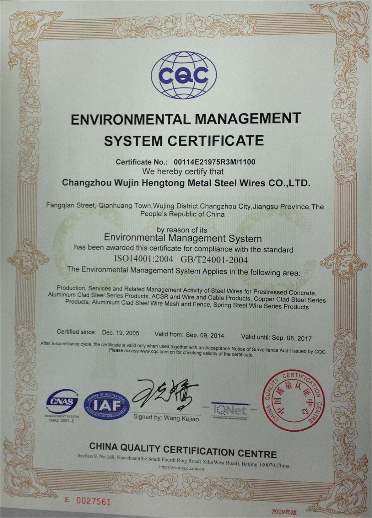 ENVIROMENT MANAGEMENT SYSTEM CERTIFICATE