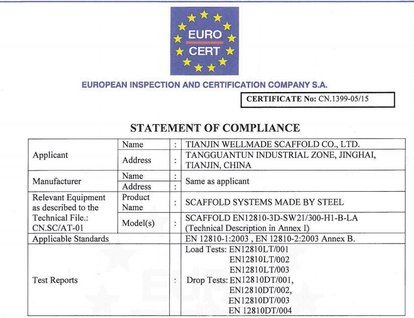 CE Certificate Confirm to En10218