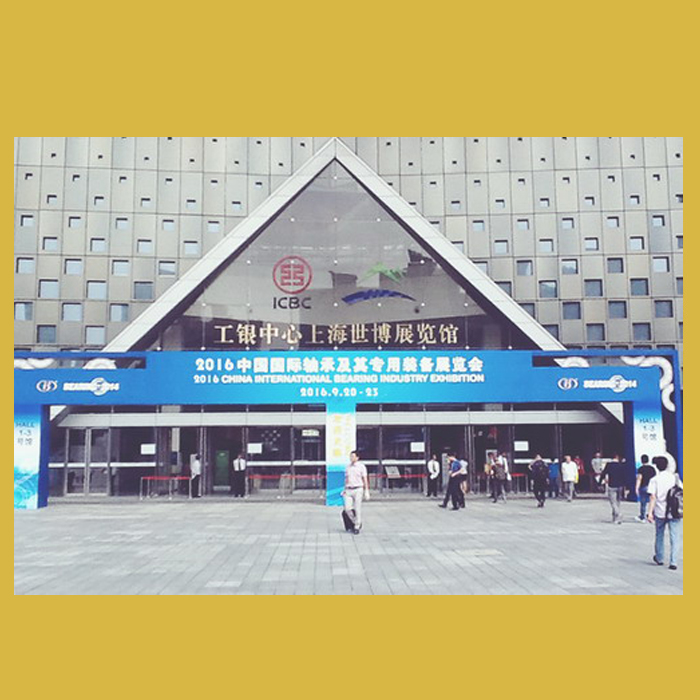 2016 China International Bearing Industry Exibition - Booth: D110