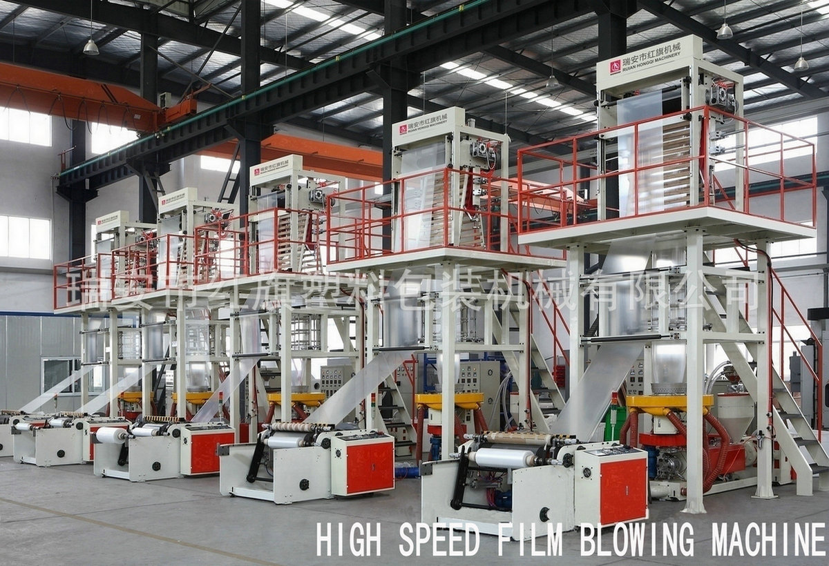 FB-HS High Speed Film Blowing Machine in 2017 Chinaplas