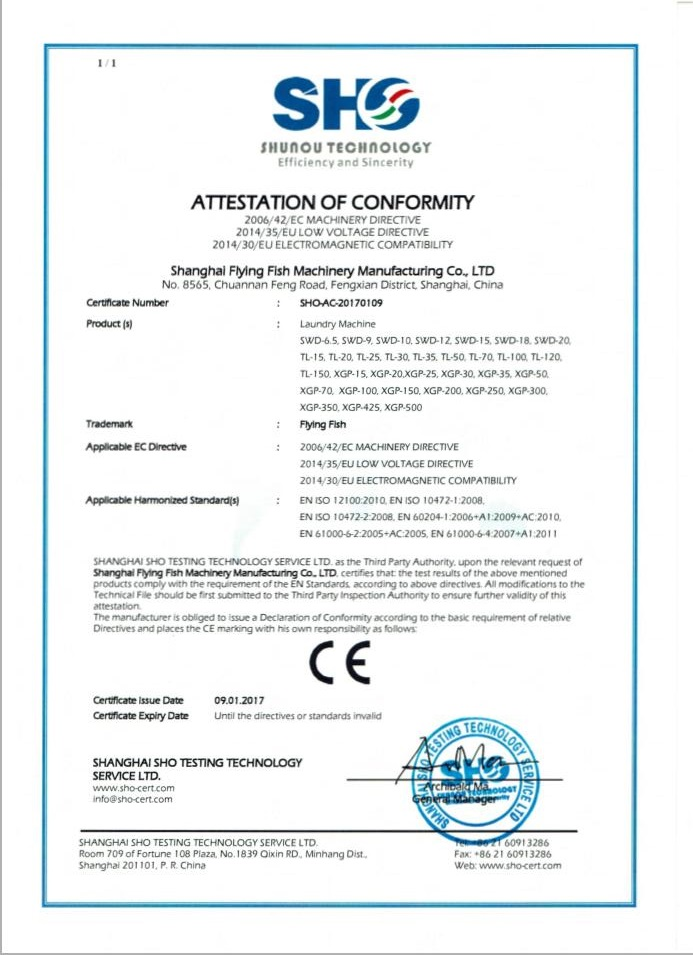CE for SWD TL XGP Laundry equipment
