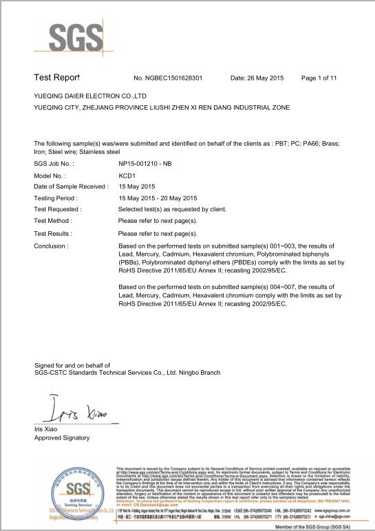 SGS CERTIFICATE of ROCKER SWITCH KCD1 SERIES