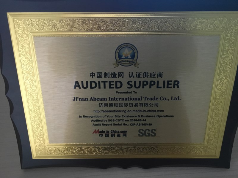 made in china gold supplier