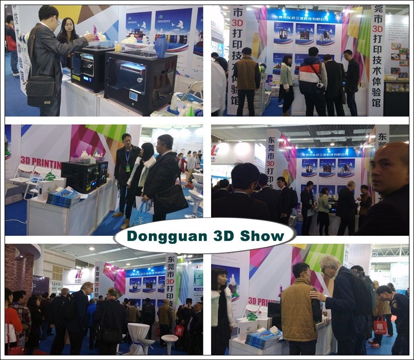 China International Science and Technology Expo in Dec. 11-13, 2015