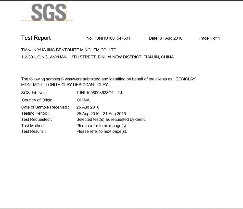SGS certificate for cat litter