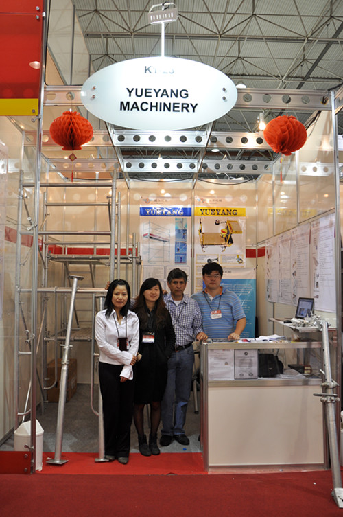 Exhibition 2012 in Brazil
