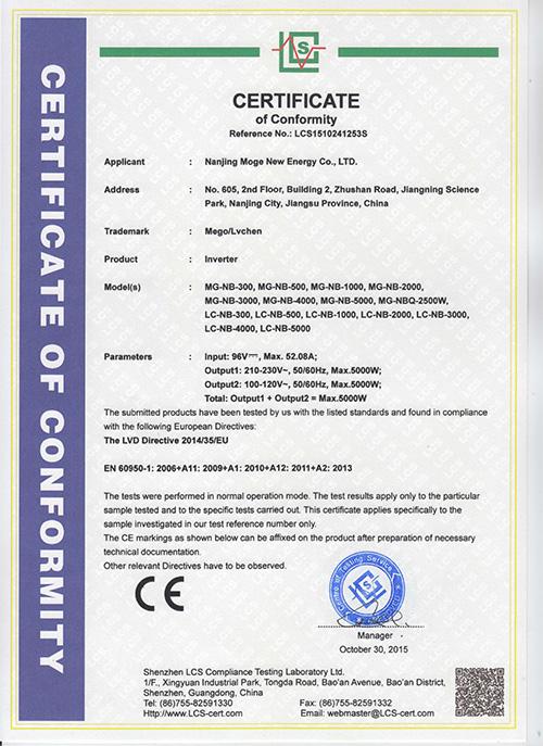 LVD Certificate Of Inverter
