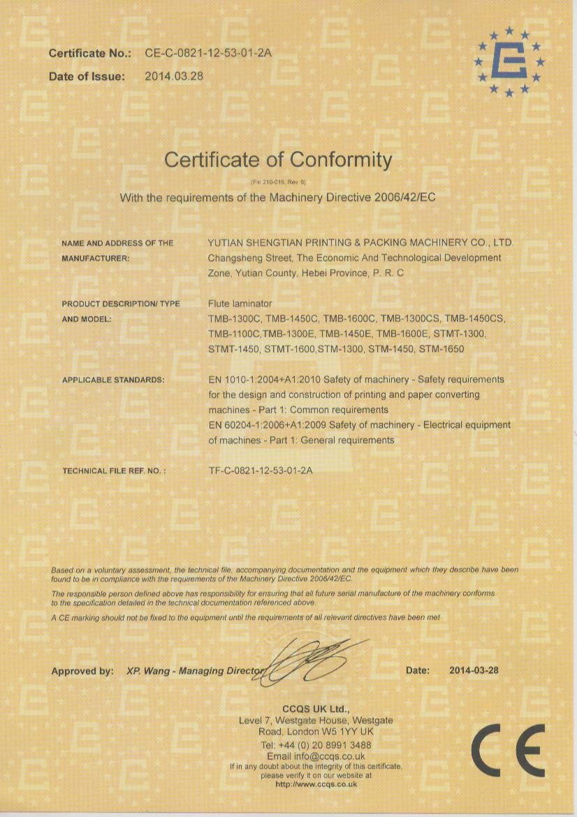 CE certificate of flute laminating machine