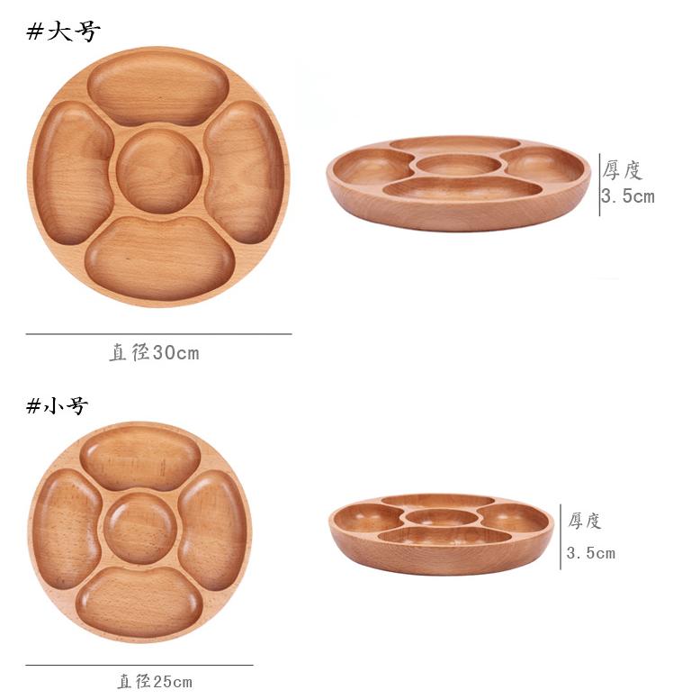 Round Five Grid Beech Wood No-Paint Tray Zakka Dessert Dish Fruit Plate