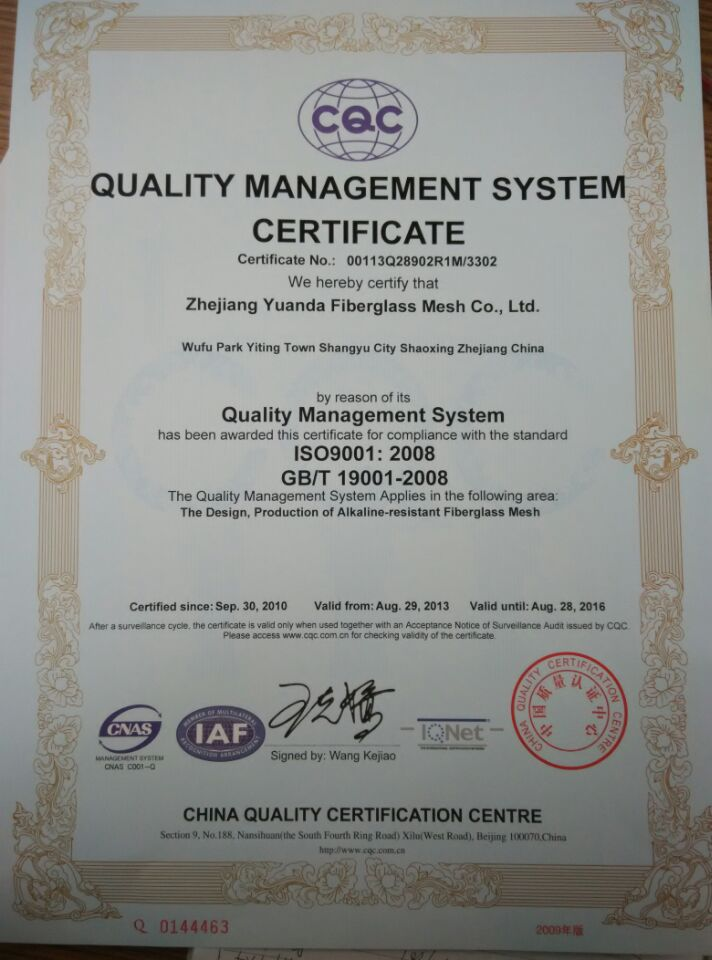 ISO9001;2008 CERTIFICATION
