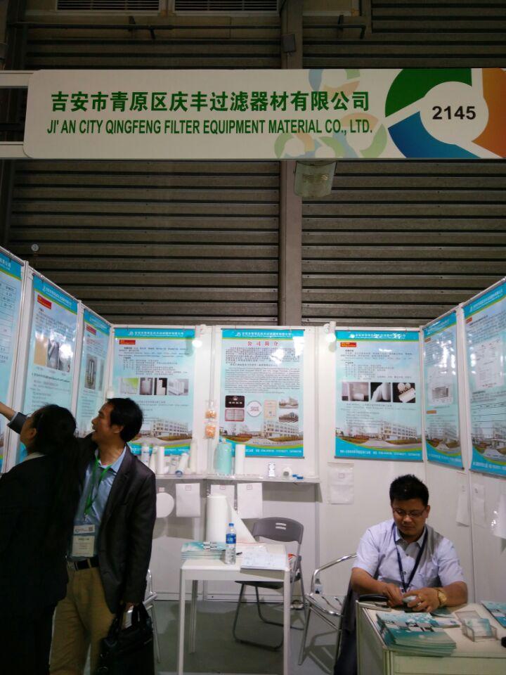2017 shanghai IE EXPO CHINA