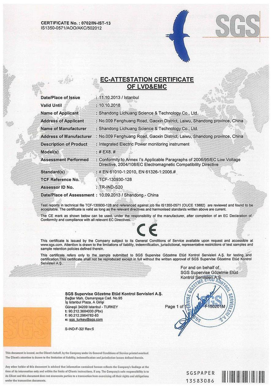 EX8'S EC-ATTESTATION CERTIFICATE OF LVD&EMC