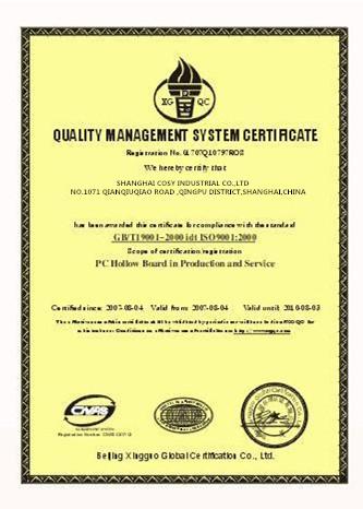 PC certification