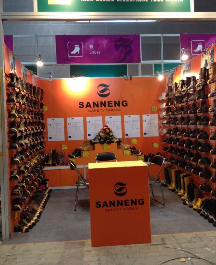 The 117th Canton Fair Booth