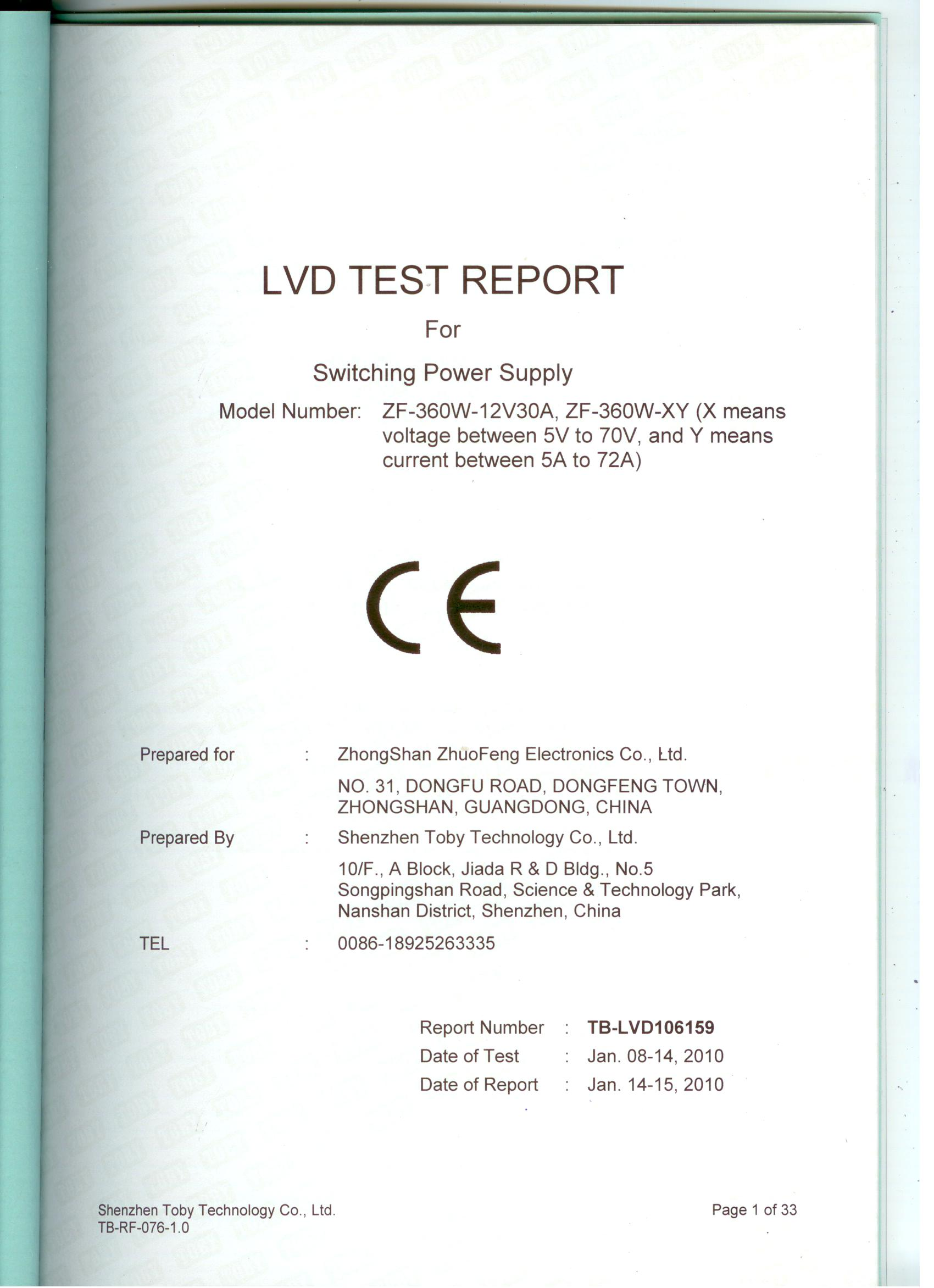 LVD test report for power supply