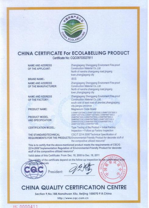 China Certificate for Ecolabelling Product