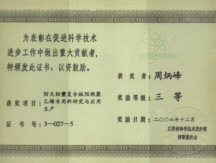 honor5
