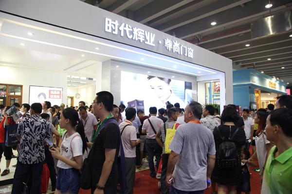 The 18th China (Guangzhou) International Building Decoration Fair