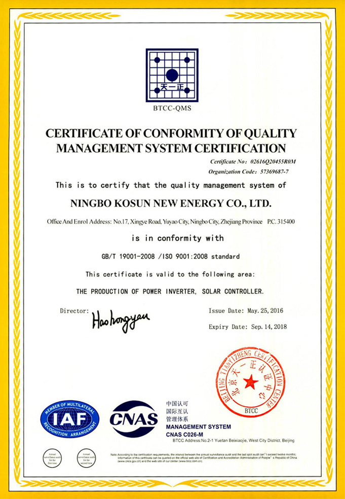 Kosun Certification ISO9001