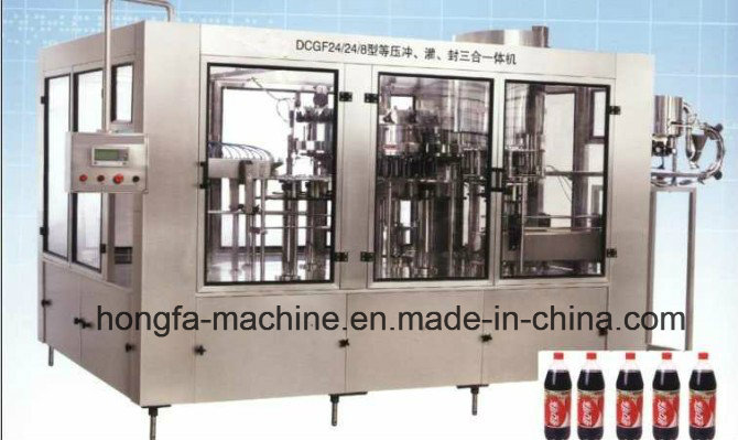 Hongfa Machine, Just for you