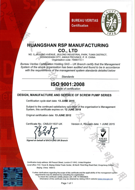 RSP ISO9001 Certification