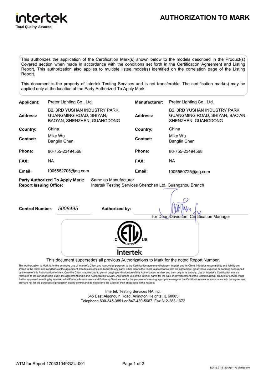 ETL Certificate of LED WALL Light_1