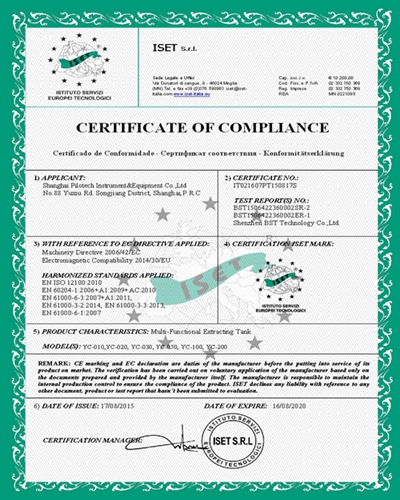 CE certificate-pilotech2005