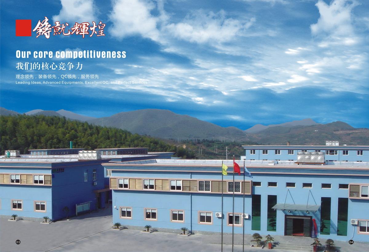 Factory Panorama 1