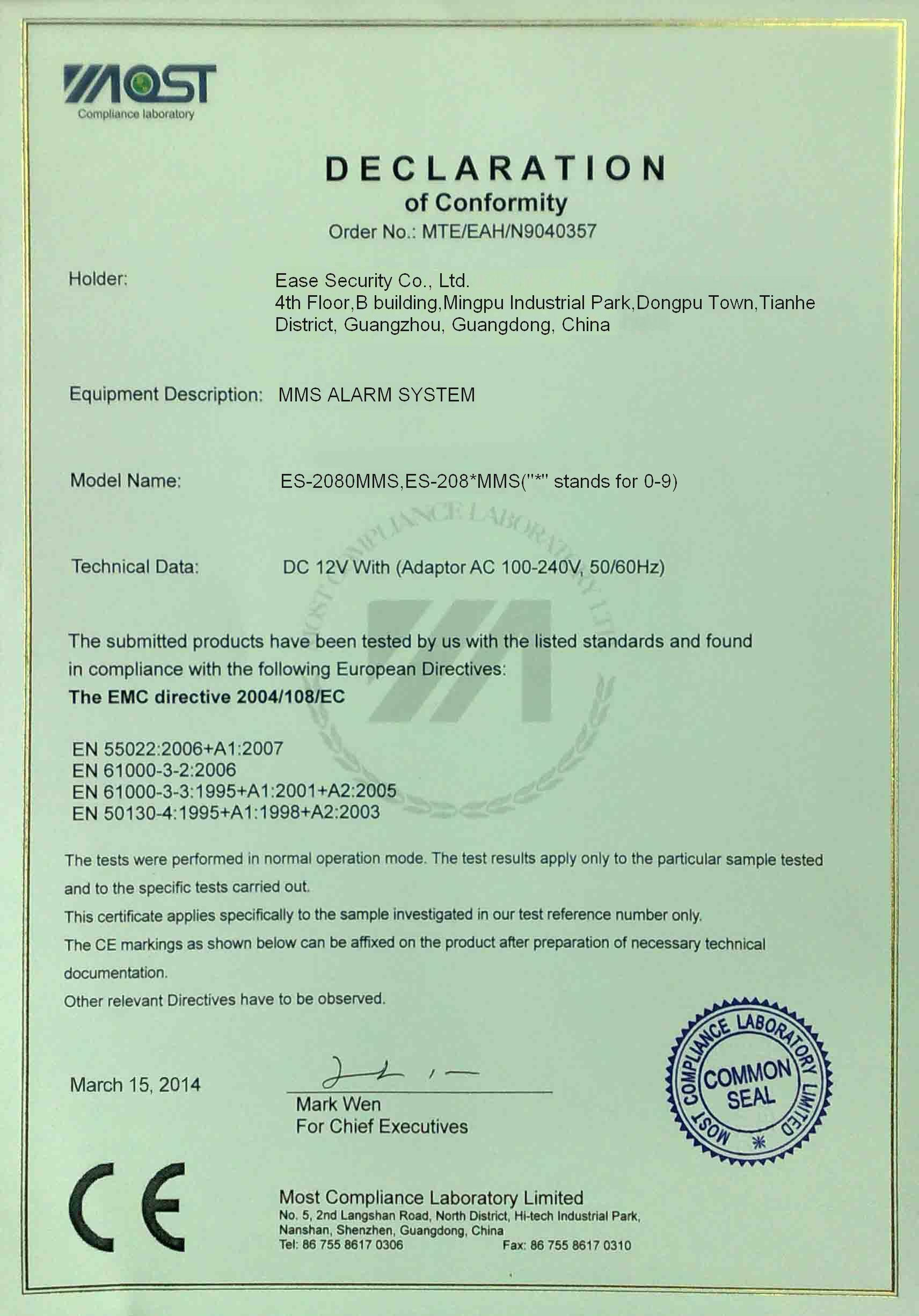 CE Certificate for MMS Camera