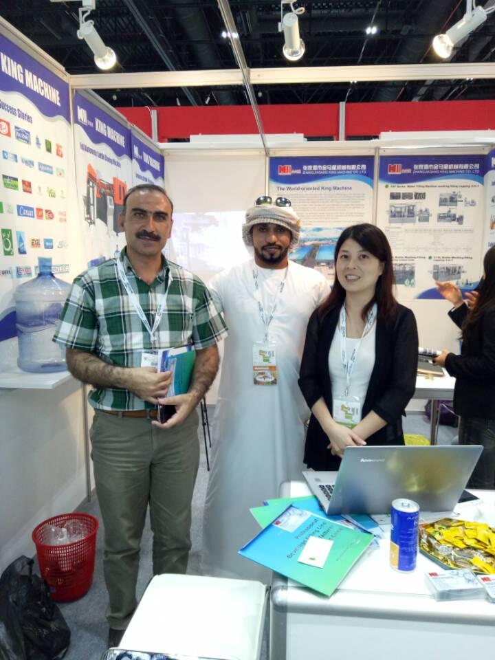2016 Fair in Dubai