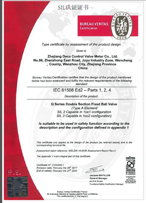 sil certificate