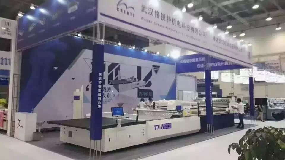 Qingdao Exhibition QISMA 2016