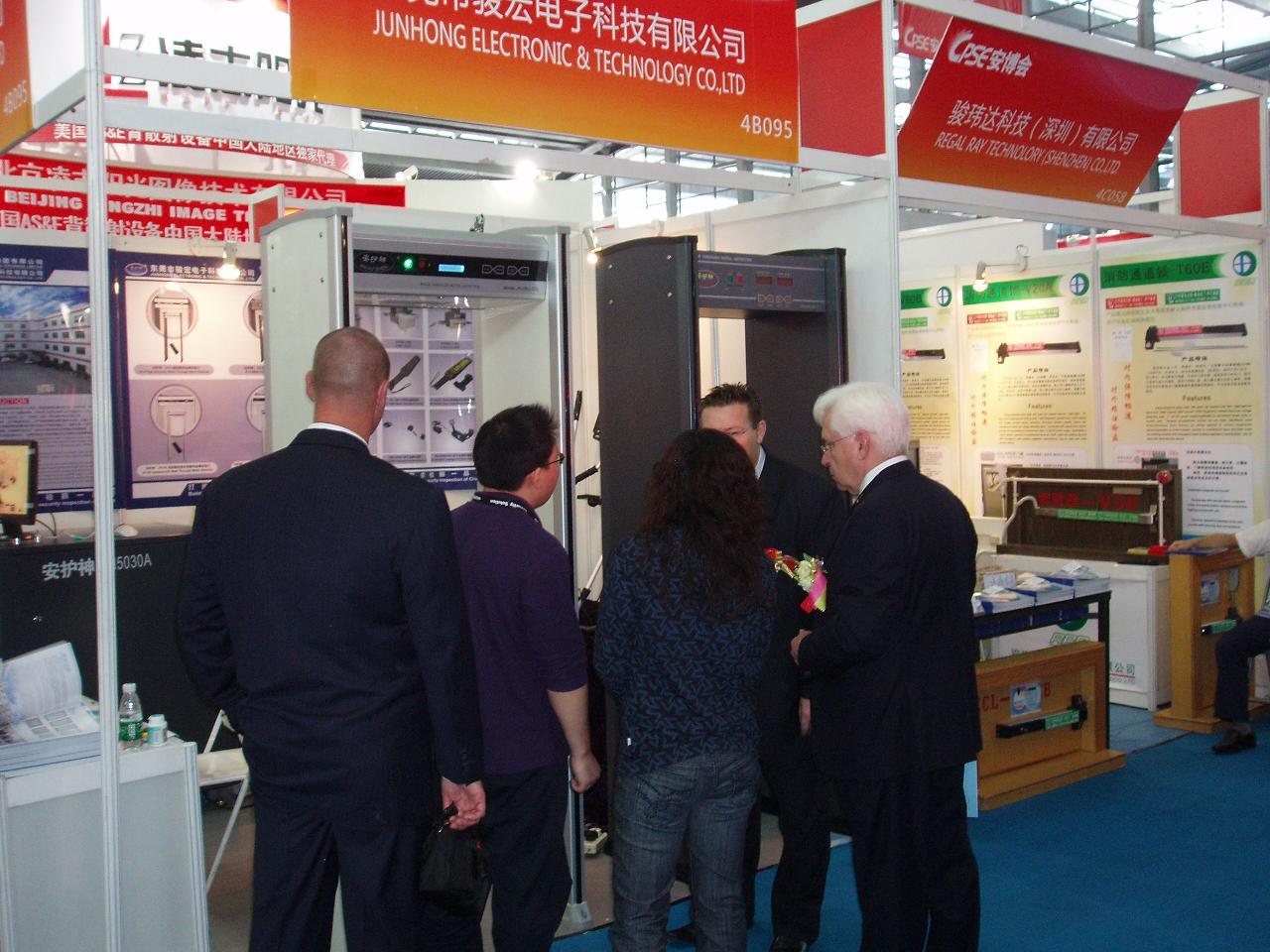 2011 Shenzhen Cpse Expro