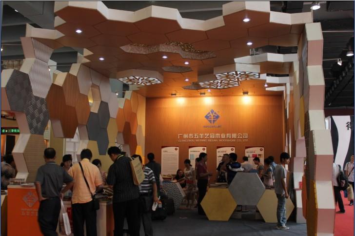 The 13th China (Guangzhou) International Building Decoration Fair