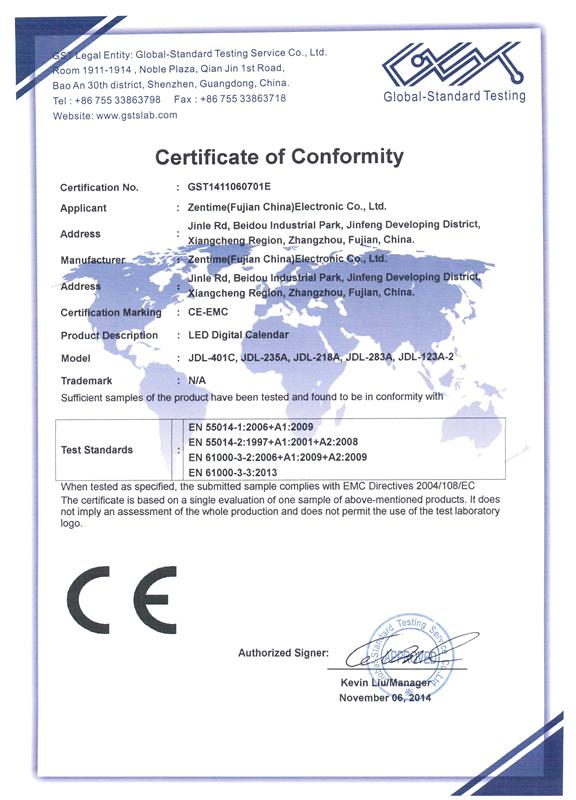 EMC license