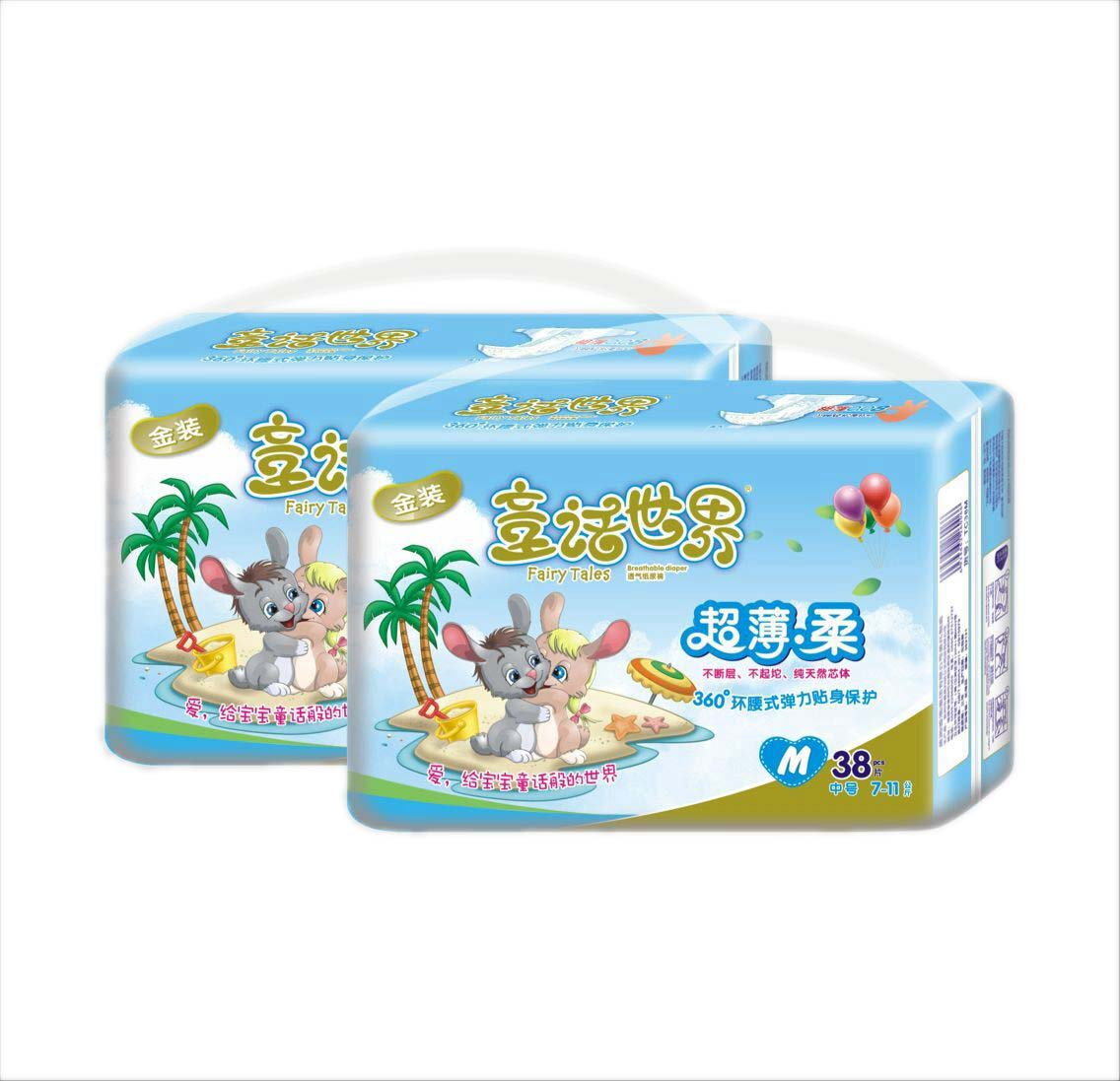 Celebrating for our new brand Fairy Tales Baby Diapers is born!