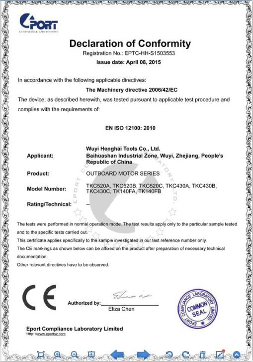 CE certificate for outboard motor